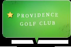 providencegolfclub